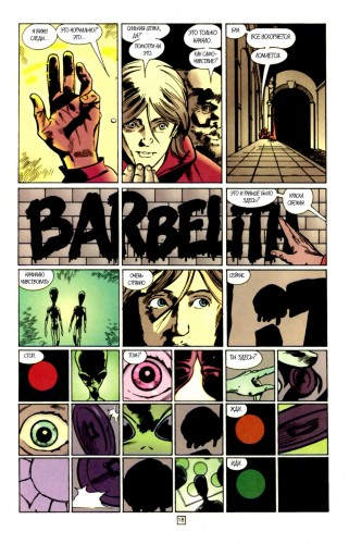 The Invisibles #2 pg18