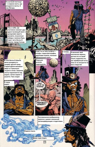 The_Invisibles_V1_10_10