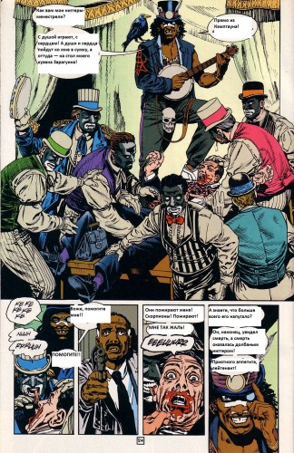 The_Invisibles_V1_10_24